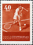 Stamp of USSR 1920.jpg