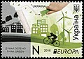 Stamp of Ukraine s1495.jpg