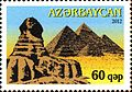 Stamps of Azerbaijan, 2012-1053.jpg