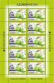 Stamps of Azerbaijan, 2016-1242sheet.jpg