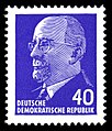 Stamps of Germany (DDR) 1963, MiNr 0936.jpg