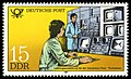 Stamps of Germany (DDR) 1981, MiNr 2585.jpg
