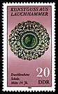 Stamps of Germany (DDR) 1984, MiNr 2874.jpg
