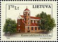 Stamps of Lithuania, 2006-23.jpg
