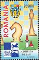 Stamps of Romania, 2002-64.jpg