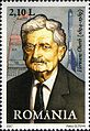 Stamps of Romania, 2007-080.jpg