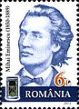Stamps of Romania, 2012-21.jpg