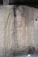 Standing Buddha Carved on the Rock in Samcheonsa temple site, Seoul 01.JPG