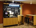 Starbucks mini cafe - NÄL hospital.jpg