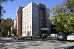State Archive of Perm Krai.jpg