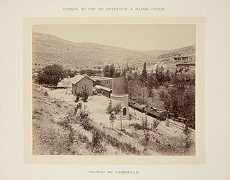 Rail transport in Lebanon - A train at Yahfufah Station