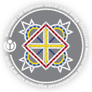 Wikimedia Finland wishes everyone a wonderful Year of the Indigenous languages 2019!