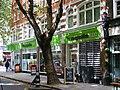 Store Street Co-operative store, London WC1.jpg