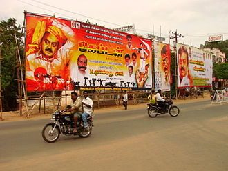 Desiya Murpokku Dravida Kazhagam - DMDK poster in Thanjavur
