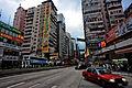 Streets of Hong Kong, China, East Asia-4.jpg