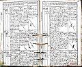 Subačiaus RKB 1832-1838 krikšto metrikų knyga 062.jpg