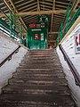 Subway. Horstead Keynes (9129436785).jpg