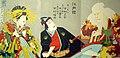 Sukeroku Yukarino Edozakura by Kunichika.jpg