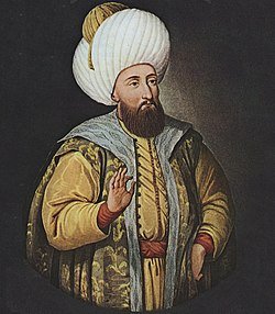 Sultan Gazi Murad Han II - السلطان الغازي مراد خان الثاني.jpg
