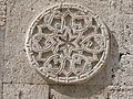 Sultanhani - Gebetshaus 4 Ornament.jpg