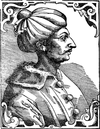 Asporça Hatun - The husband of Asporça Hatun, Orhan Gazi.