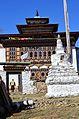 Sumthrang Lhakhang.jpg