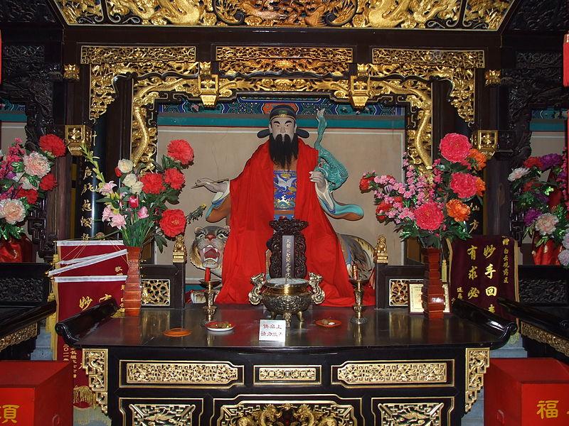 File:Sun Simiao, White Cloud Temple, Beijing.JPG