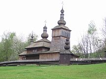 Svidnik skansen church 01.jpg