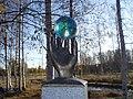 Sweden Solar System - Sedna 2.JPG