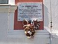 Széchenyi István University, plaque of Gyula Czimber, 2017 Mosonmagyaróvár.jpg