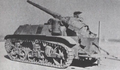 T57GMC.png