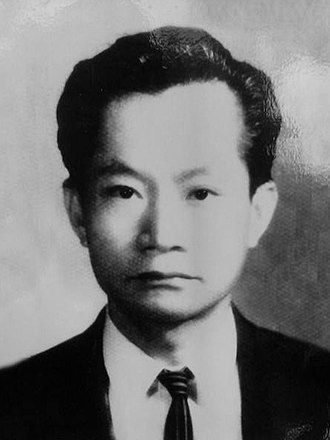 Chen Chih-hsiung - Image: TAIWANESE Diplomat & Hero for Independence 臺灣外交官與獨立運動先驅 陳智雄