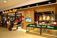 singapore chicken rice shop