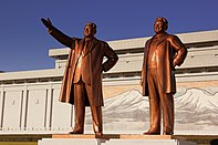 THE STATUES OF THE DPRK LEADERS KIM IL SUNG AND KIM JONG IL PYONGYANG CITY DPR KOREA OCT 2012 (8150572217).jpg