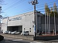 TONQ CO., Ltd. Head Office 2011.jpg