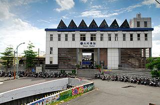 Dacun railway station Railway station in Dacun, Taiwan