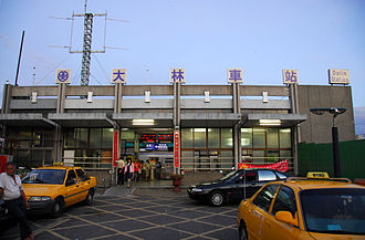 Dalin, Chiayi - Dalin Station