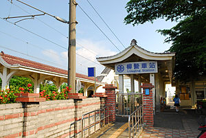 Liouying District - Liuying Station