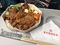 TRA Taipei Railways Restaurant pork ribs rice box 20120826.jpg