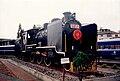 TRA steam locomotive CT152 on exhibition.jpg
