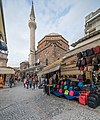 TR Izmir asv2020-02 img59 Başdurak Mosque.jpg