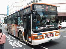 Taichung Bus 231-U8 in front of Chung Yo Department Store 20140504.jpg
