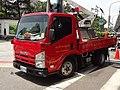 Taipei City Traffic Engineering Office 4637-YH 20150811.jpg