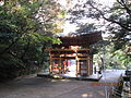 Tairyuji (Kobe) in 2013-11-16 No,3.JPG