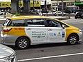 Taiwan Taxi Corp TAL-885 20170728.jpg
