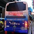 Taiwan Tour Bus 679-U7 end 20171018 night.jpg