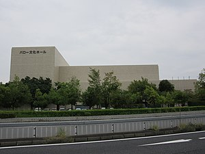 Tajimi culture hall.jpg