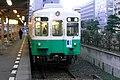 Takamatsu Kotohira Electric Railway ことでん (2147815887).jpg
