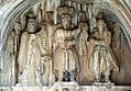 Taq-e Bostan - High-relief of Anahita, Khosro II, Ahura Mazda.jpg