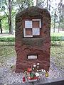 Tarnowskie Góry - pomnik ofiar katastrofy smoleńskiej.JPG